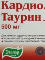 Меновазиновая растирка. Инструкция по применению раствора Меновазин, от чего помогает, как пользоваться, цена, отзывы