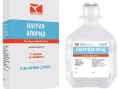 Хлорид натрия это физраствор для ингаляций, промывания носа. Инструкция применения для детей, взрослых, дозировка