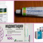Троксевазин. Аналоги дешевле, список. Инструкция по применению капсул, таблетки, мазь, гель, крем. Цены