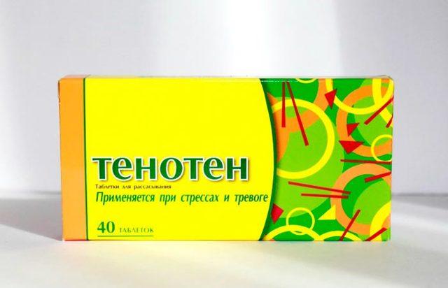 эффективное средство для похудения в аптеках отзывы лвл