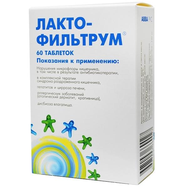 Сорбенты список препаратов при аллергии — Паразиты человека
