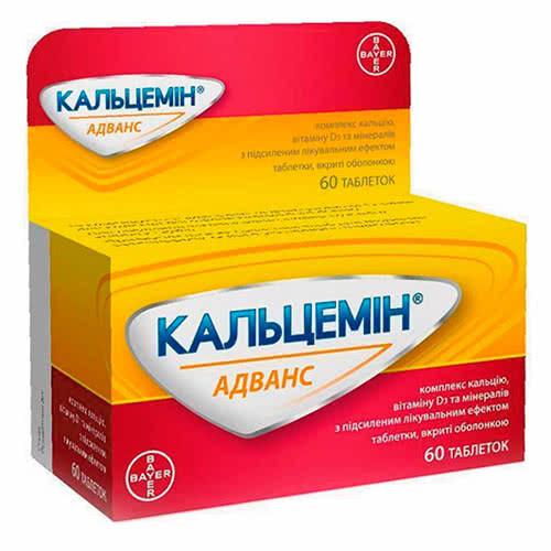 Как выбрать препараты для пожилых от болей в суставах