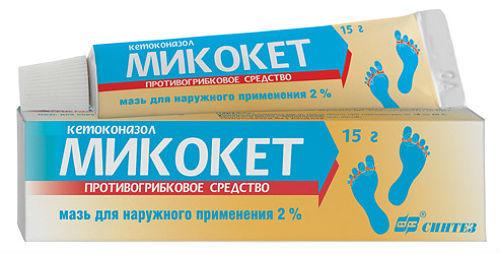 Эффективные средства от грибка ногтей на ногах народные, самые дешевые в таблетках, лекарство внутрь, мази, лаки. Что лучше, российские аналоги, цены, отзывы