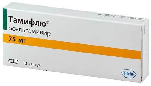 Противовирусные препараты для детей от 1, 2, 3 лет, недорогие, но эффективные. Список при ротовирусе, ветрянке, ангине, бронхите, ОРВИ, кашле, гриппе, температуре, кишечной инфекции