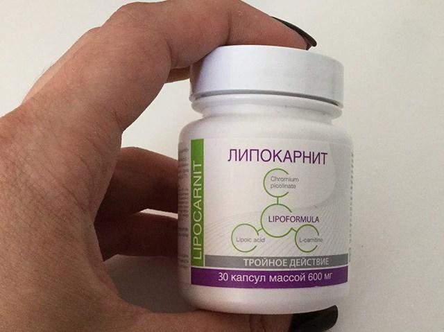 липокарнит капсулы для похудения цена эьл