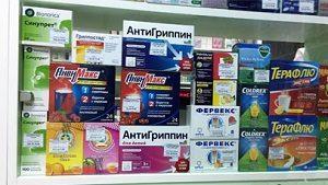 Эффективные средства от простуды и гриппа, ОРВИ у взрослых. Недорогие лекарства, народные средства, таблетки, порошок, смесь эфирных масел