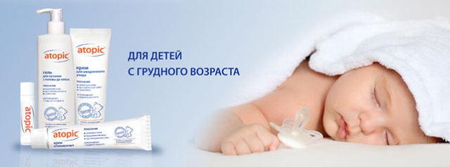 Эмоленты при атопическом дерматите для детей, грудничков, новорожденных: список и названия препаратов. Эмоленты для взрослых: список