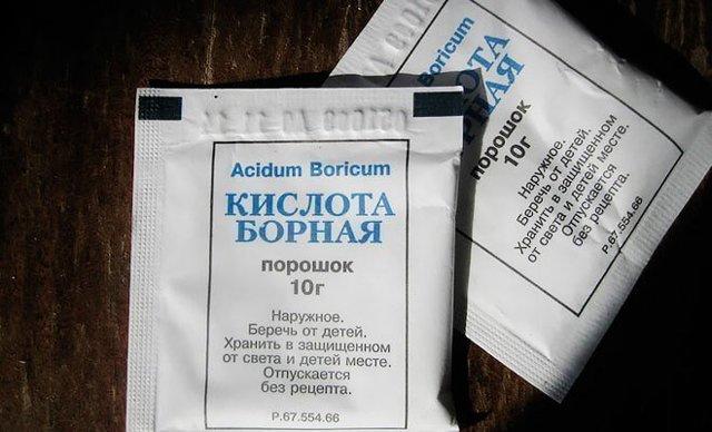 Разноцветный лишай. Лечение: препараты мази, спрей, таблетки для взрослых