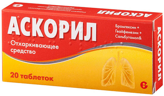 Аскорил сироп для детей. Отзывы, состав, инструкция по применению, аналоги