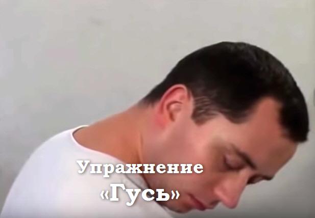 Лечение гипертонии.Гимнастика для шеи Шишонина - YouTube